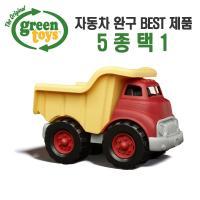 [그린토이즈] 차량 완구 BEST 5종 택1 / 소방차,스쿨버스,덤프트럭