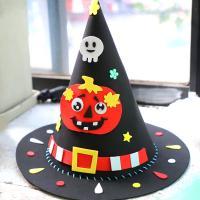 할로윈 모자 만들기 교구세트 (호박)