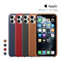 [Apple] 애플 아이폰11프로맥스 가죽 케이스