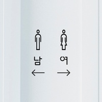 idc283-화장실 아이콘B