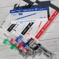 미쓰비시 유니 제트스트림 3색/4색/멀티펜 0.7mm 리필심 SXR-80-07 1다스(10개입)
