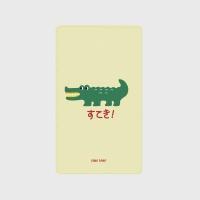 [어프어프] 보조배터리 Crocodile-Ivory