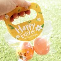 부활절 달걀2구 원형손잡이 20개(비닐포함)_옐로우