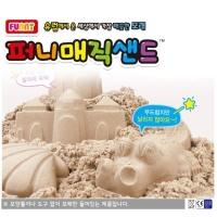 유아 어린이 매직 샌드 깨끗한 모래 700g 도구없음