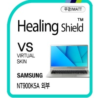 노트북9 메탈 NT900K5A 외부3종 버츄얼매트 필름 세트
