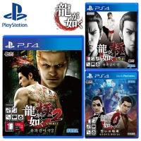 PS4 용과같이극 + 용과같이2 + 용과같이 제로 한글판