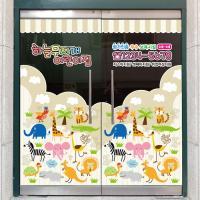 현관문썬팅(두쪽문)_동물원 친구들