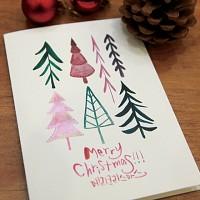 트리 트리 (크리스마스카드)