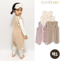 [CONY]오가닉 사계절유아수면조끼 3종택1(여름,겨울용)