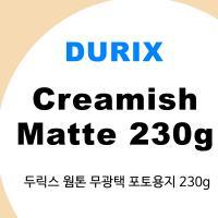 두릭스 포토용지/ 웜톤 무광택 Creamish Matte 230g