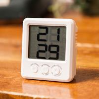 넥서스 K0393A 화이트 온습도표시 벽탁상 디지털시계