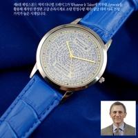 [WIT] 다니엘크레그 시계 WIT-MRDC02
