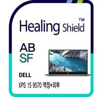 델 XPS 15 9570 논터치 안티블루액정+외부3종필름세트