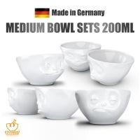 [ Tassen ] 독일 타쎈 볼 200ml (2개 1세트)