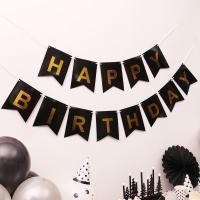 페이퍼 생일 리본가랜드 (블랙골드)