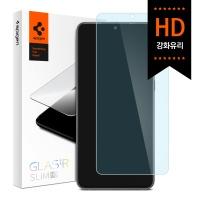 슈피겐 TR슬림 HD 유리보호필름 갤럭시S21+