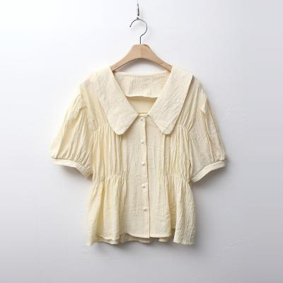Cream Collar Puff Blouse