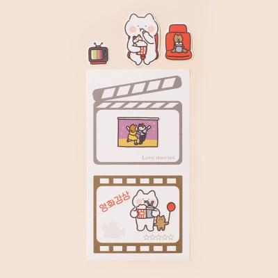 컷팅스티커 - 안냥 3 (봉지)