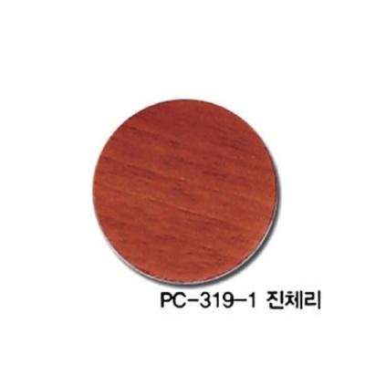 [현진아트] PC무늬보드롱 5T (PC-319) 6x9 [장/1]  121336