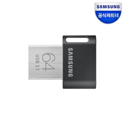 공식파트너 USB 3.1 FIT PLUS MUF-64AB/APC 공식인증