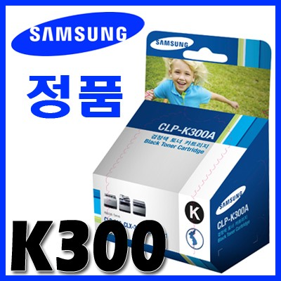 삼성 정품 CLP-K300A K300 300A 300 CLP-300/300N CLX-3160N/FN CLX-2160/2161K