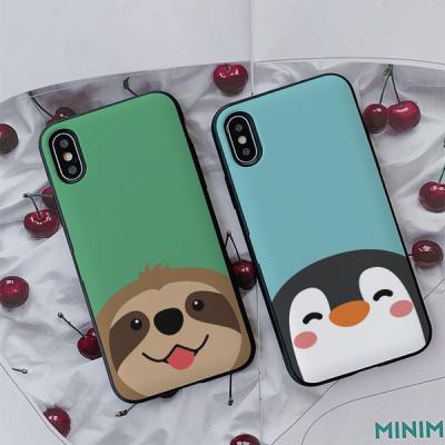 아이폰7 동물시리즈03 카드케이스