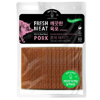 깨끗한 육포 건강한 돼지간 강아지 간식 10장 200g