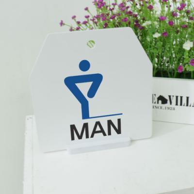 ah394-사인알림판_단면_남자화장실표시