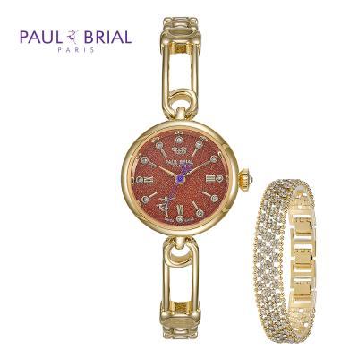 폴브리알(PAUL BRIAL) 여성 팔찌 손목시계 PB8034BRGD