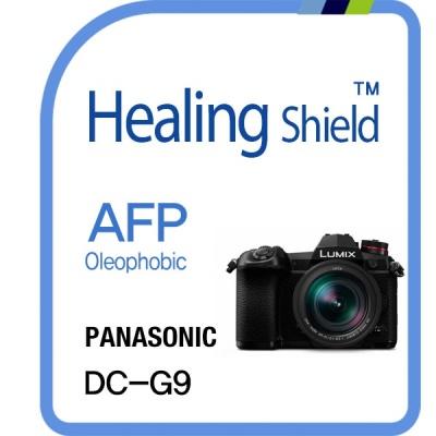 파나소닉 루믹스 DC-G9 올레포빅 필름 4매(2중 구성)