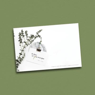 문학 감성 캘리그라피 떡메모지 (15종 택1)