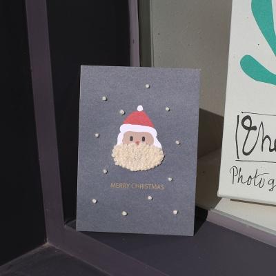 직접 만드는 해피산타 크리스마스 자수카드 세트