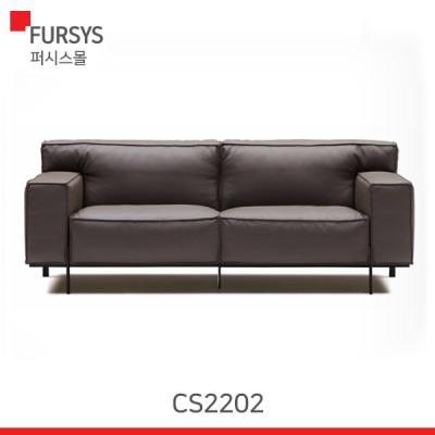 (CS2202) 퍼시스소파/CS2200/카프리소파