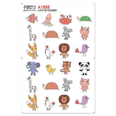 A1898-꾸밈인스스티커_즐거운동물들2