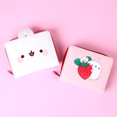 몰랑이 반지갑(큐티몰랑)