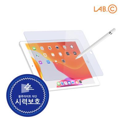 랩씨 아이패드 10.2 블루라이트 차단 강화유리필름