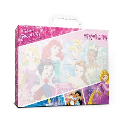 디즈니 프린세스 가방퍼즐(15,20,25,30조각)