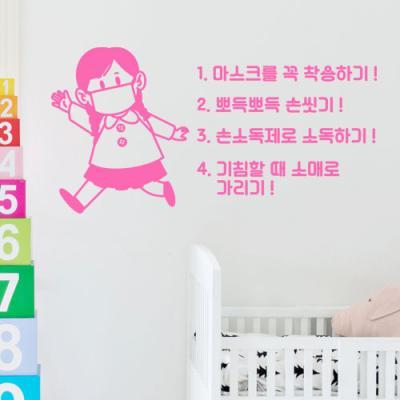 ta545-어린이마스크착용안내_그래픽스티커