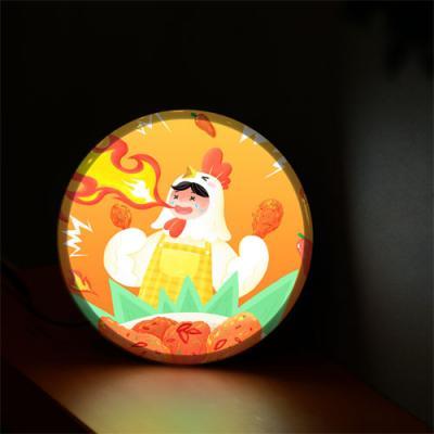 nh970-LED액자25R_눈물나게맵닭