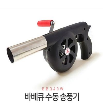 바베큐 스핀송풍기 바베큐용품 숯 불피우기 캠핑용품