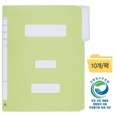칼라정부화일DD194-7 (드림)녹색 (속) 206517