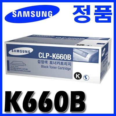 삼성 정품 CLP-K660B K660 660B CLP-605NDK/611NDK/612NDK/661NK/661NDK/662NDK CLX-6210/6240FXK