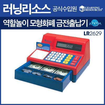 러닝리소스 역할놀이 모형달러화폐금전출납기(LR2629)