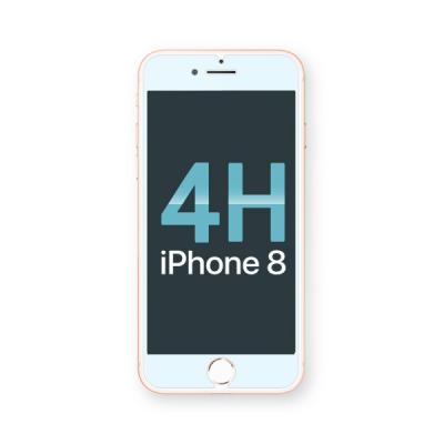 아이폰8 4H코팅 고투명 보호필름 BLACK LABEL
