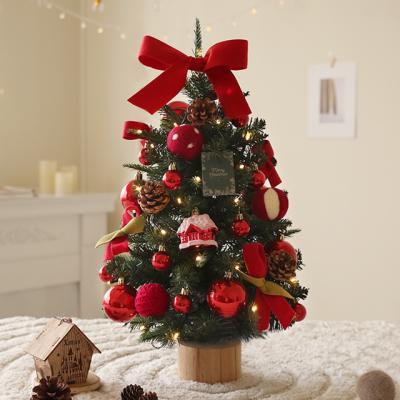 눈내린작은집 파인 크리스마스트리 + 전구풀세트