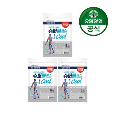 [유한양행]해피홈 슈퍼쿨파스 5매 3개