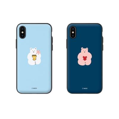[갤럭시S9/G960] 뚱곰 마그네틱 자석 도어 범퍼케이스