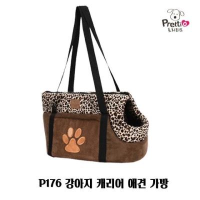 P176 강아지 레오파드 캐리어 핑크 애견 가방 숄더