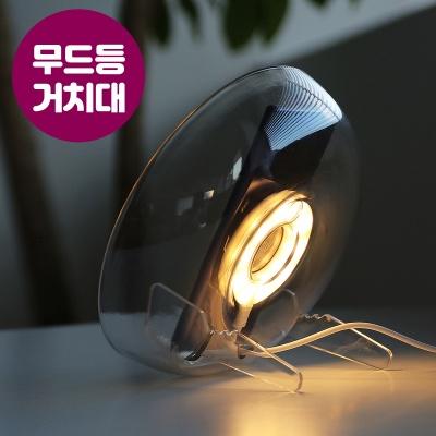 LED 무드등 수유등 취침등 거치대 글로시디쉬