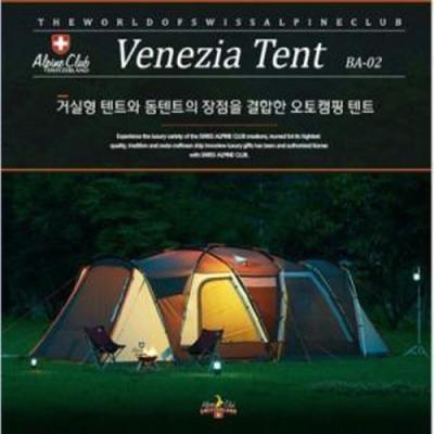 [스위스 알파인클럽]  베네치아 텐트(5~6인용) BA-02